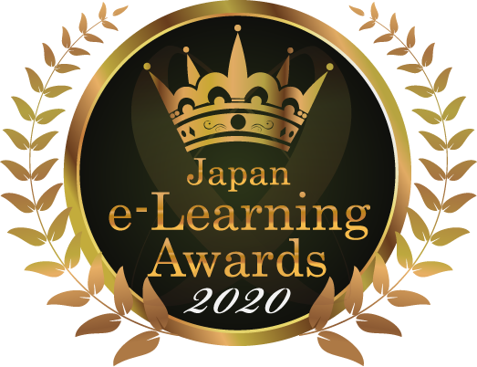 e-Learning Awards 2020